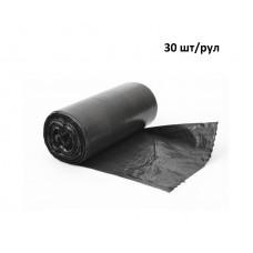 Пакет для мусора ПНД 30 л, 50 x 60 см, 30  (30 шт/упак)