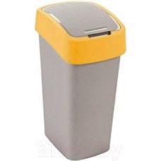 195023 Корзина для мусора с крышкой-качель CURVER FLIP BIN 50 L / оранжевый / серебро