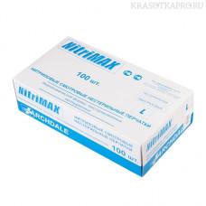 Перчатки нитриловые NitriMax, размер L, 100 /уп (100 шт/упак), арт. A-0172