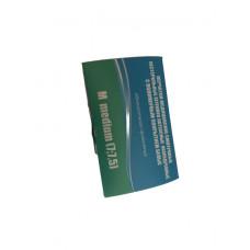 Перчатки латексные смотровые неопудренные SitekMed с полимерным покрытием, размер S, арт. A-0351