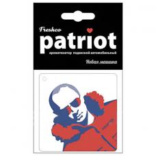 Ароматизатор автомобильный подвесной картонный 'Patriot Путин', аромат 'Новая машина', AR1PK005