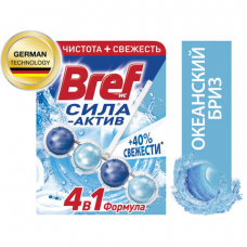 Блок туалетный подвесной твердый 50 г BREF (Бреф) Сила-Актив 'Океанский бриз', 2323204