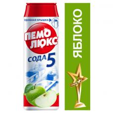 Чистящее средство 480 г, ПЕМОЛЮКС Сода-5, 'Яблоко', порошок, 2414453