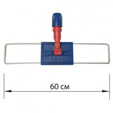Держатель-рамка 60 см для плоских МОПов, крепление для черенков типа A и B, ЛАЙМА 'EXPERT', 605325