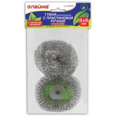 Губка (мочалка) для посуды металлическая ЛАЙМА, пластиковая ручка, с ЗАПАСНОЙ НАСАДКОЙ, 20 г, 605034