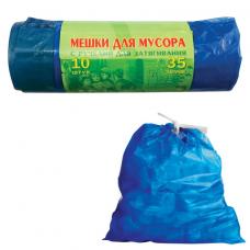 Мешки для мусора 35 л, завязки, синие, в рулоне 10 шт., ПВД, 25 мкм, 60х50 см, особо прочные, VITALUX, 497
