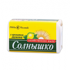 Мыло хозяйственное 140 г, СОЛНЫШКО, с ароматом лимона, 11141