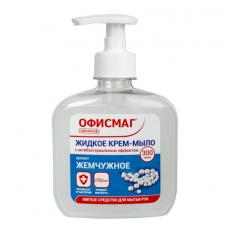 Мыло-крем жидкое 300 г ОФИСМАГ, 'Премиум жемчужное', с антибактериальным эффектом, дозатор, 606782