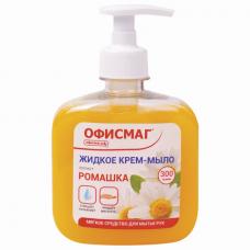 Мыло-крем жидкое 300 г ОФИСМАГ, 'Ромашка', дозатор, 606783