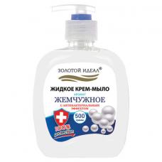Мыло-крем жидкое 500 г ЗОЛОТОЙ ИДЕАЛ 'Жемчужное', с антибактериальным эффектом, дозатор, 606414