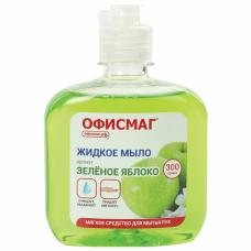 Мыло жидкое 300 г ОФИСМАГ, 'Зеленое яблоко', флип топ, 606778
