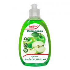 Мыло жидкое 300 мл, ОФИСМАГ, 'Зеленое яблоко', пуш-пул, 603084