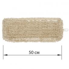 Насадка МОП плоская для швабры/держателя 50 см, уши/карманы (ТИП У/К), нашивной хлопок, ЛАЙМА EXPERT, 605304