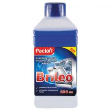 Очиститель для посудомоечных машин 250 мл PACLAN 'Brileo', 419250
