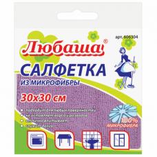Салфетка универсальная, микрофибра, 30х30 см, фиолетовая, ЛЮБАША 'ЭКОНОМ', ПП упаковка, 606304