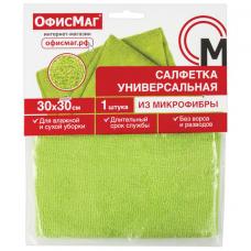 Салфетка универсальная, плотная микрофибра, 30х30 см, зеленая, ОФИСМАГ 'Стандарт', 601259