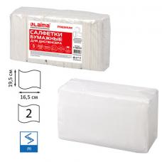 Салфетки бумажные для диспенсера, LAIMA (Система N4) PREMIUM, 2-слойные, КОМПЛЕКТ 5 пачек по 200 шт., 19,5х16,5 см, белые, 112510
