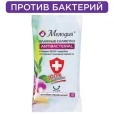 Салфетки влажные 10 шт., МЕЛОДИЯ, антибактериальные, 129896