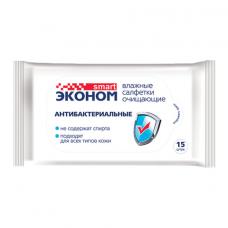 Салфетки влажные, 15 шт., SMART ЭКОНОМ, антибактериальные, 30026