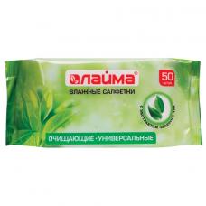 Салфетки влажные, 50 шт., ЛАЙМА, универсальные, очищающие, для всей семьи, экстракт зеленого чая, 128077