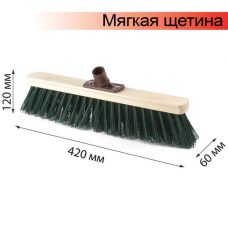 Щетка для уборки техническая, ширина 40см, мягк щетина 7см, дерево, еврорезьба, ЛАЙМА EXPERT, 605372