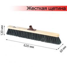 Щетка для уборки техническая, ширина 60см, жест щетина 8см, дерево, еврорезьба, ЛАЙМА EXPERT, 605375