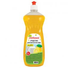 Средство для мытья посуды 1 л, ЛЮБАША 'Лимон', пуш-пул, 604780
