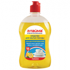 Средство для мытья посуды 500 г, ЛАЙМА PROFESSIONAL, концентрат, 'Лимон', 602299