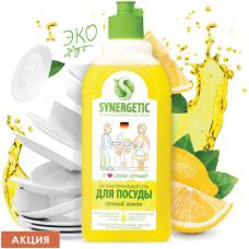 Средство для мытья посуды антибактериальное 500 мл SYNERGETIC 'Лимон', 103051