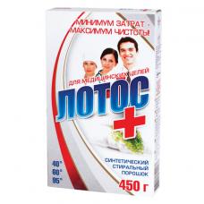 Стиральный порошок универсал 450 г, ЛОТОС 'Для медицинских целей'