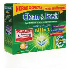 Таблетки для посудомоечных машин 30 шт. CLEAN&FRESH ALL-in-1, с одной таблеткой очистителем, УТ000000041