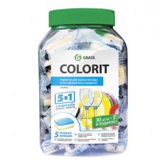 Таблетки для посудомоечных машин 35 шт. GRASS COLORIT '5 в 1', 213000