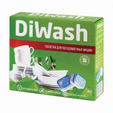 Таблетки для посудомоечных машин 60 штук, DIWASH
