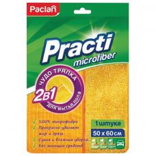 Тряпка для мытья пола, 50х60 см, плотная микрофибра, желтая, PACLAN 'Practi Microfiber', 411020