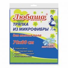 Тряпка для мытья пола, плотная микрофибра, 70х80 см, синяя, ЛЮБАША 'ЭКОНОМ ПЛЮС', 606309