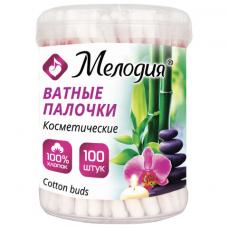 Ватные палочки КОМПЛЕКТ 100 шт., МЕЛОДИЯ, пластиковый стакан, 128856