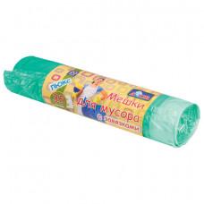 Мешки для мусора 35 л, завязки, зеленые, в рулоне 20 шт., ПНД, 13 мкм, 50х56 см, YORK AZUR, 902020